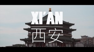 XI'AN  Sony a6300 Cinematic Travel Video 4K