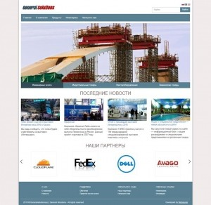 Chemical industry company website