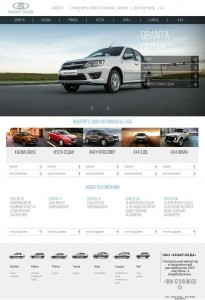 Сar dealership website